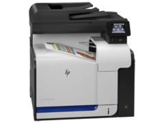 Многофункциональное устройство HP HP Color LaserJet Pro 500 M570dn eMFP (A4) Printer/Scanner/Copier/Fax/ADF, 800 MHz, 30ppm, 256 Mb, tray 100+250 page