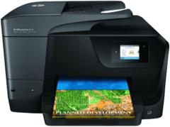 Многофункциональное устройство HP МФУ HP D9L18A Officejet 8710 e-AiO (A3+