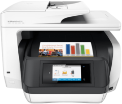 Многофункциональное устройство HP МФУ HP OfficeJet 8720 AiO A4