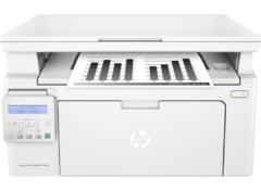Многофункциональное устройство HP МФУ HP G3Q58A LaserJet Pro MFP M130nw