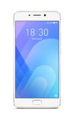Смартфон MEIZU M6 Note Gold, 5.5'' 1920x1080, 2.0GHz, 8 Core, 3GB RAM, 32GB, up to 128GB flash, 12Mpix/5Mpix, 2 Sim, 2G, 3G, LTE, BT, Wi-Fi, GPS, Glon